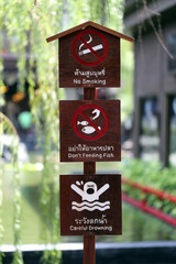 Safety wood Signs.