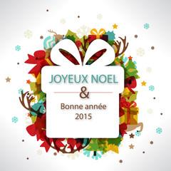 carte voeux joyeux noel 2015
