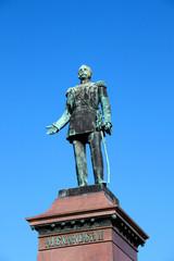 Zar Alexander II von Russland