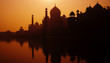 Sunset Silhouette Of A Grand Taj Mahal - 71584581