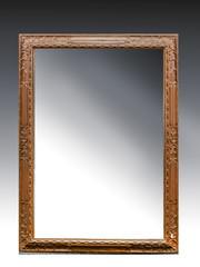 specchiera antica