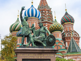 Moscow, Russia. A monument to Minin and Pozharsky on Red Square