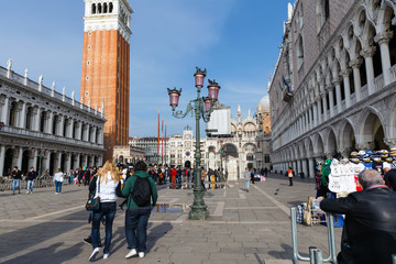 Panoramic view to San Marco square in Venice