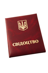 Ukrainian certificate isolated on the white background
