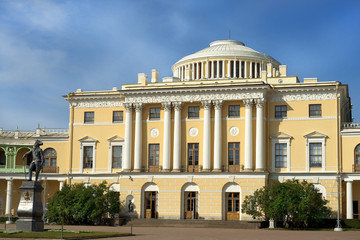Pavlovsk Palace, Pavlovsk, Saint Petersburg