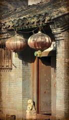 Old Beijing - vintage photo