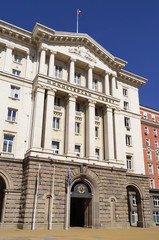 The Council of Ministers in Sofia