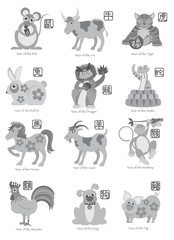 Chinese Twelve Zodiac Animals GrayscaleVector Illustration