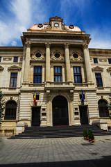 National Bank of Romania building facade, Bucharest, Romania.