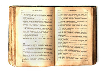 The old open book - the gospel in Old Russian language