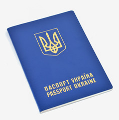 Ukraine Passport