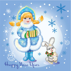 happy new year the snow maiden with the Bunny
