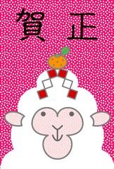 年賀状、羊、鏡餅