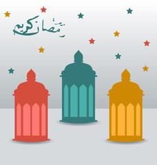 Ramadan Kareem card with intricate Arabic lamps