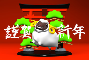 White Sheep, Greeting, Symbolic Entrance On Red