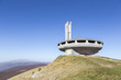 Постер, плакат: Large unusual monument built by the Bulgarian Communist Party