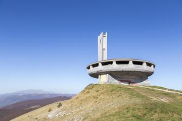 Large, unusual monument built by the Bulgarian Communist Party