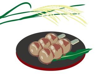 和菓子のみたらし団子とすすきの穂