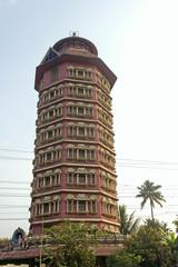 Adi Shankara Mandapam