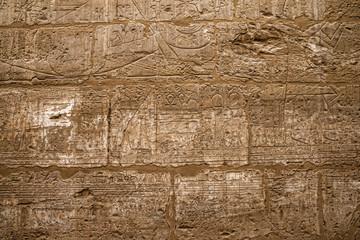 hieroglyphs on wall