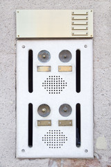Vintage intercom