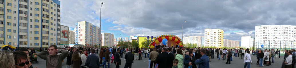 Nadym, Russia - June 28, 2006: the Feast in the city centre in t