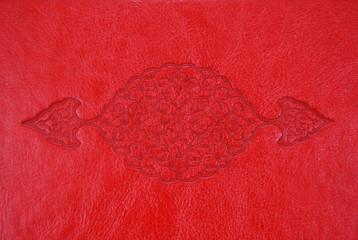 kırmızı arkaplan