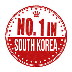 Number one in South Korea stamp