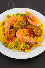 rice with shrimps, meat and vegetables