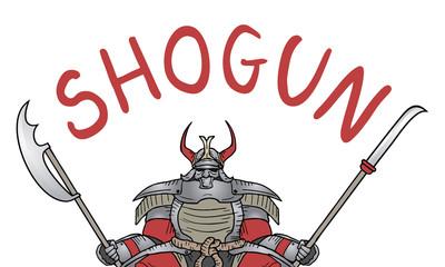 Shogun samurai