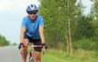 male cyclist on a race bike portrait