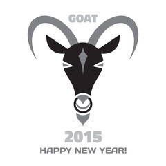 Goat logo - Merry Christmas and Happy New Year 2015 illustration