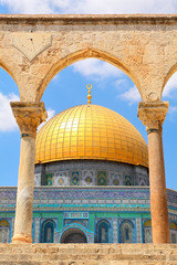 Dome of the Rock mosque in Jerusalem, Israel.