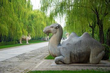 Kaisergräber in China