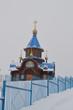 Постер, плакат: Церковь в России