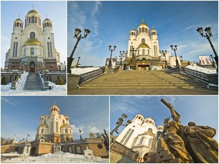 Church on Blood in Honor of All Saints Resplendent in the Russia