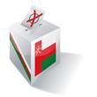 Wahlbox Oman