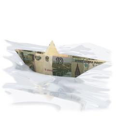Papierschiffchen mit 10 Rubel