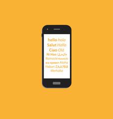 international smartphone