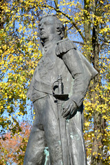 Fragment of a monument to the commander M. I. Kutuzov in Kalinin