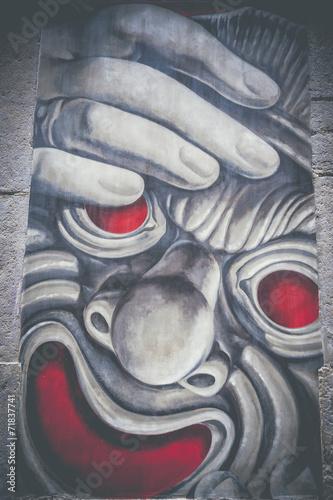 Graffiti personnage qui crie © PicsArt