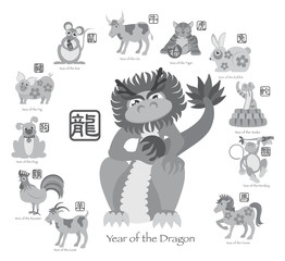 Chinese New Year Dragon with Twelve Zodiacs Illustration