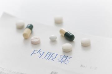 薬 内服薬