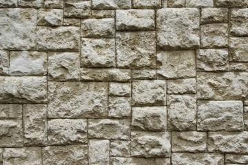 Grey Checkered Pattern Stone Wall