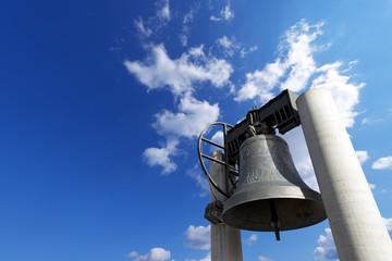 Bell of Rovereto - Trento Italy