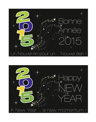 Carte de voeux Etoiles 2015