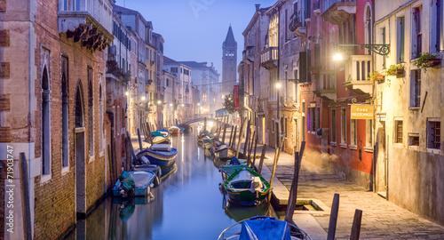 Aluminium Venetie Venedig in Italien