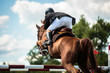 Equestrian - 71914571