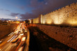Walls of Ancient City at Night, Jerusalem