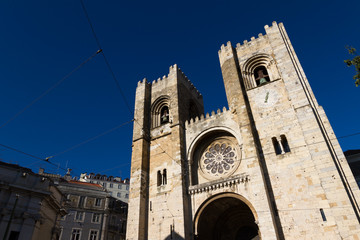 The Lisbon Cathedral is a Roman Catholic Cathedral located in Li